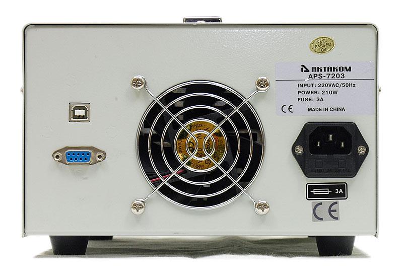 APS-7203 - вид сзади
